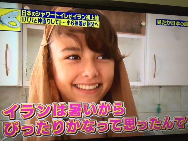 jimaku_yarase-15