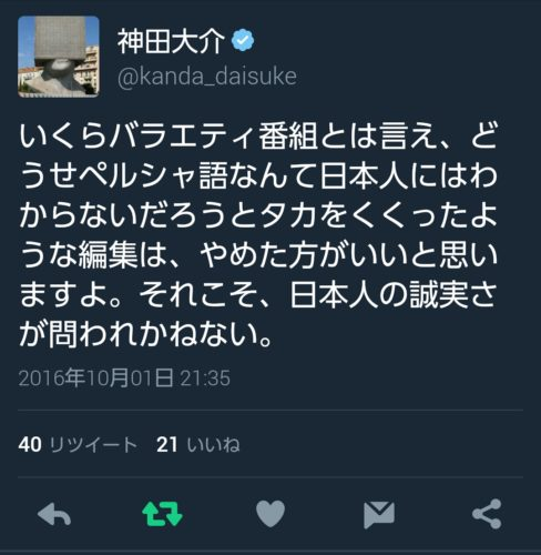 jimaku_yarase-2