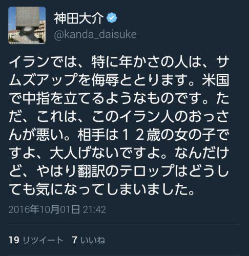 jimaku_yarase-4