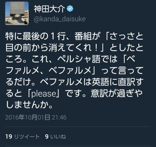 jimaku_yarase-7