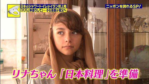 jimaku_yarase-9
