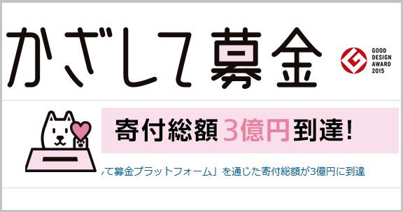 kazashitebokin_tesuuryou-2