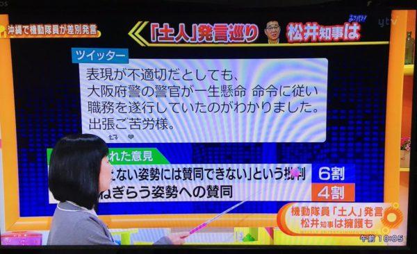 okinawa_kidoutaiin-1