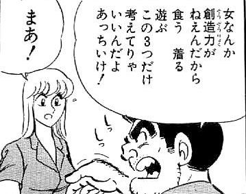 otakujoshi_fashion-3