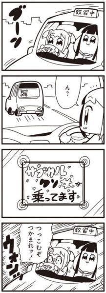 otakujoshi_fashion-4