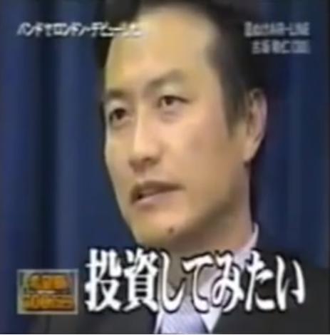 ppap_kosaka-4