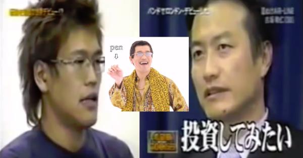 ppap_kosaka9