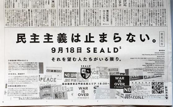 sealds_asahi