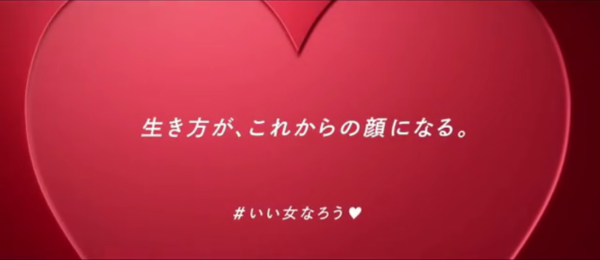 shiseidou_enjo-7