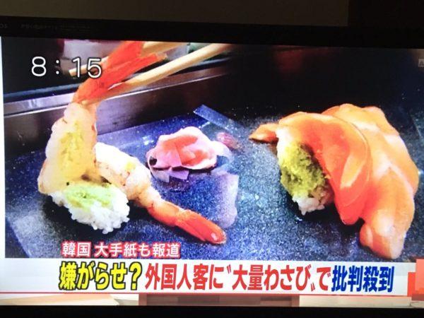 sijouzushi_fire-3
