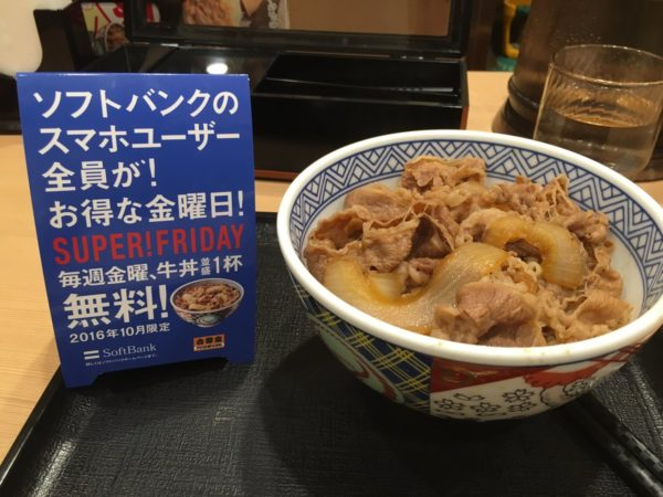 softbank_yoshinoya-2