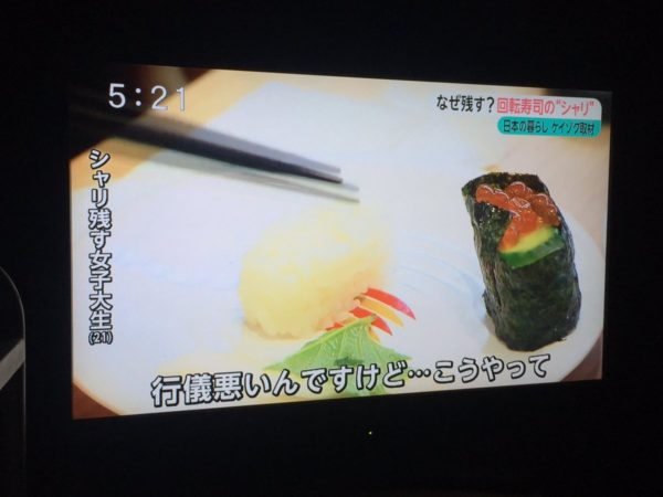 sushi_sharinuki-3
