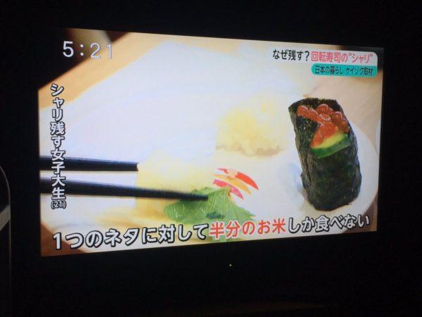 sushi_sharinuki-4