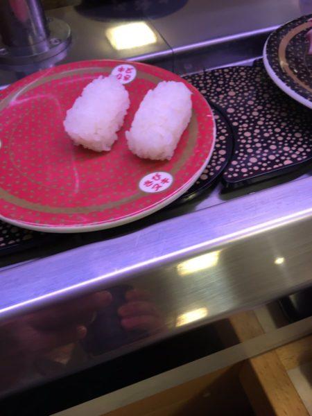 sushi_sharinuki-6