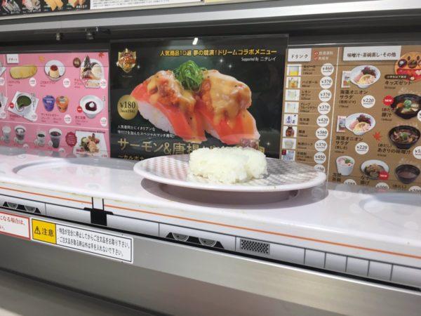 sushi_sharinuki-8