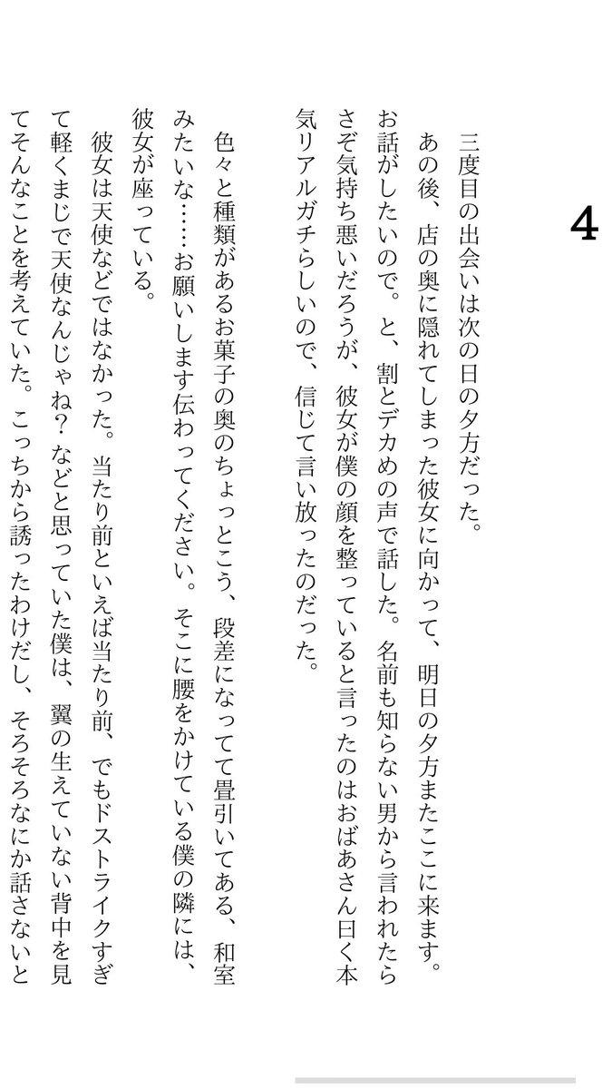 sushizanmai_goriryoku-11