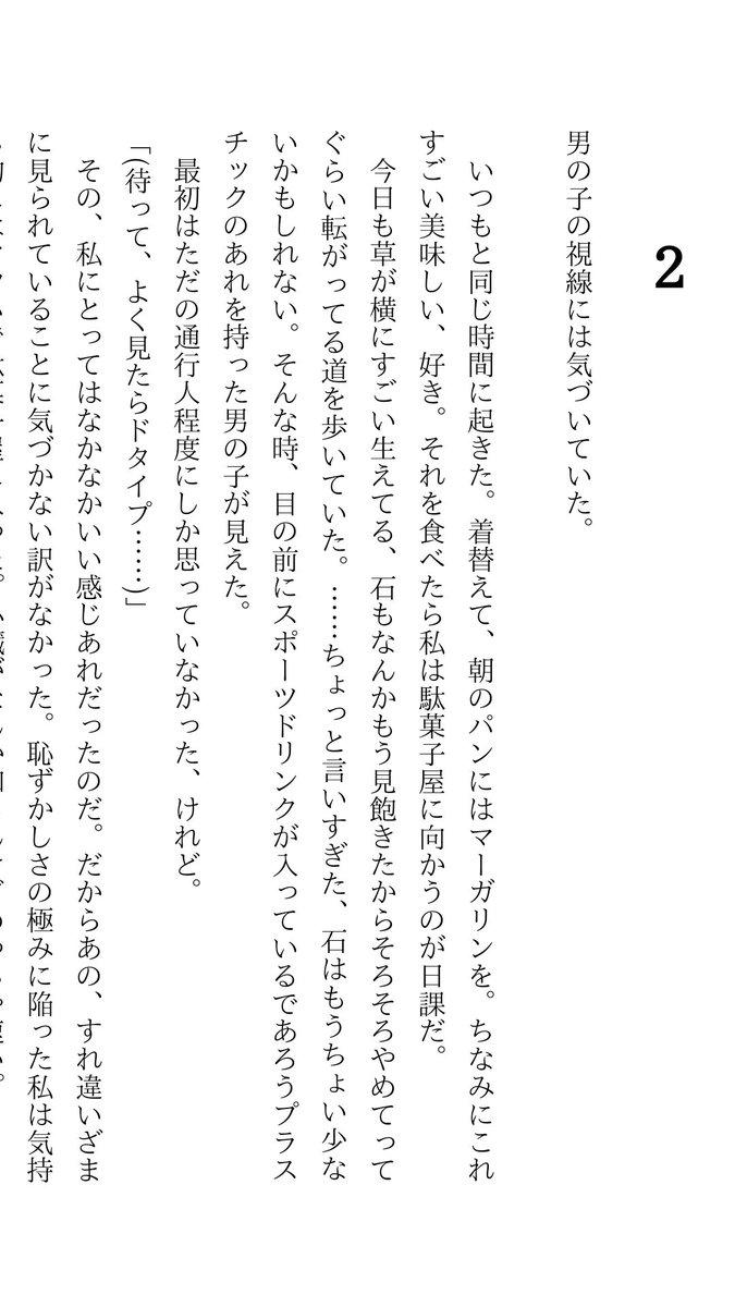 sushizanmai_goriryoku-7