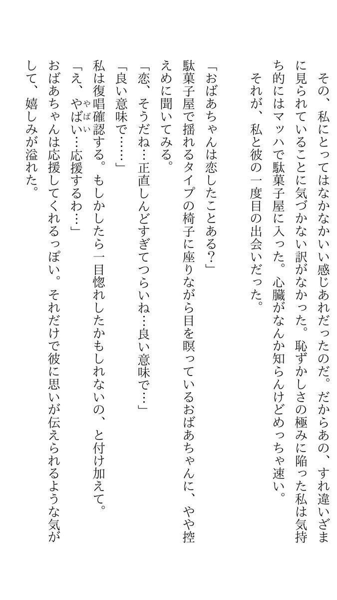 sushizanmai_goriryoku-8