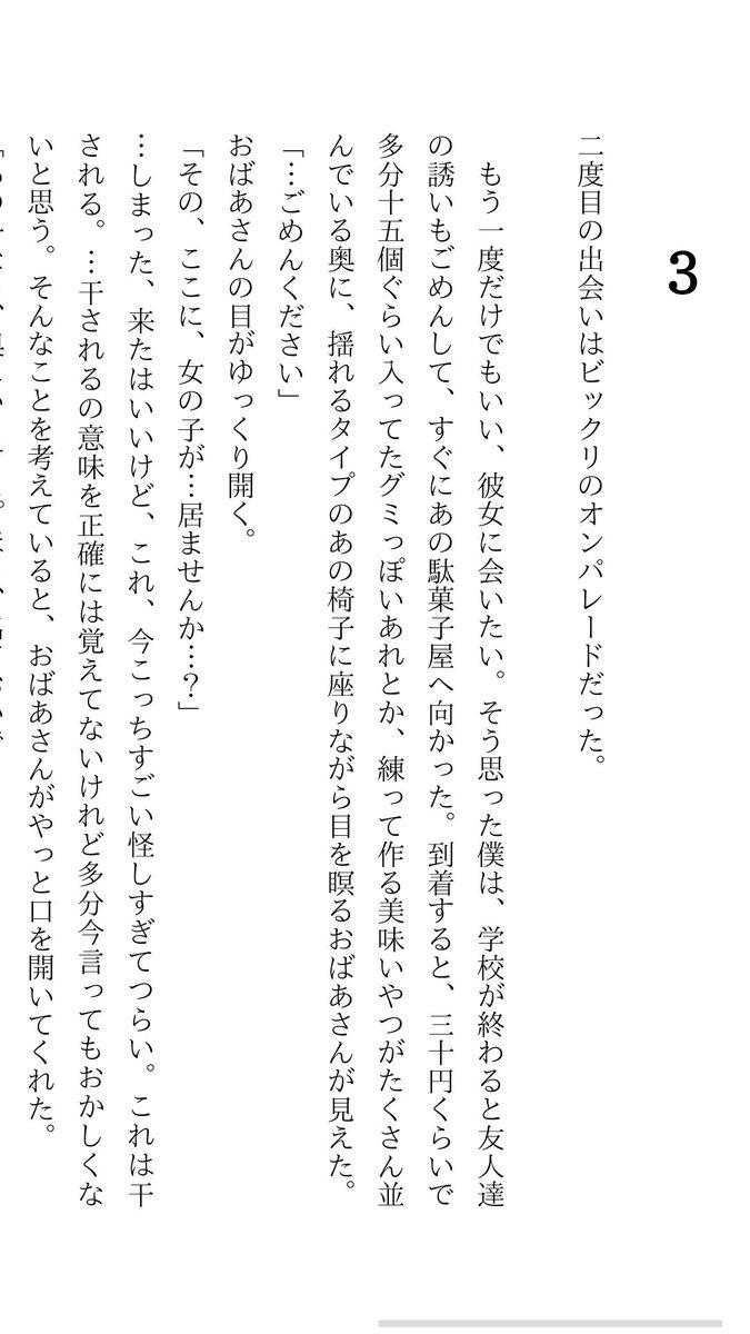 sushizanmai_goriryoku-9