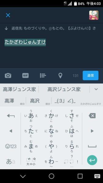 takazawajunsuke-4
