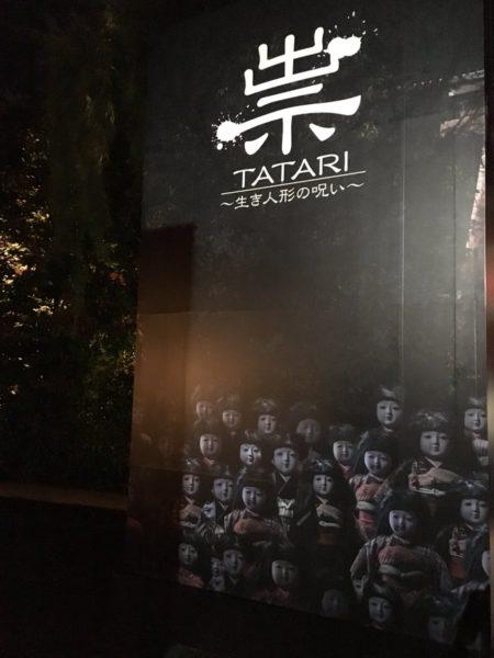 tatariusj8
