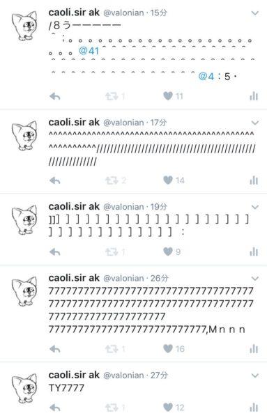 catstation-4