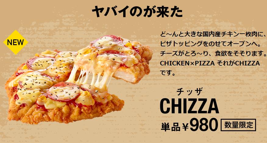 chizza-1