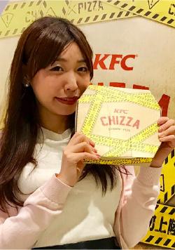 chizza-5