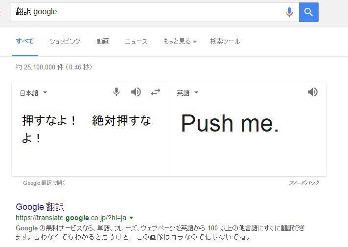 googlehonyaku10