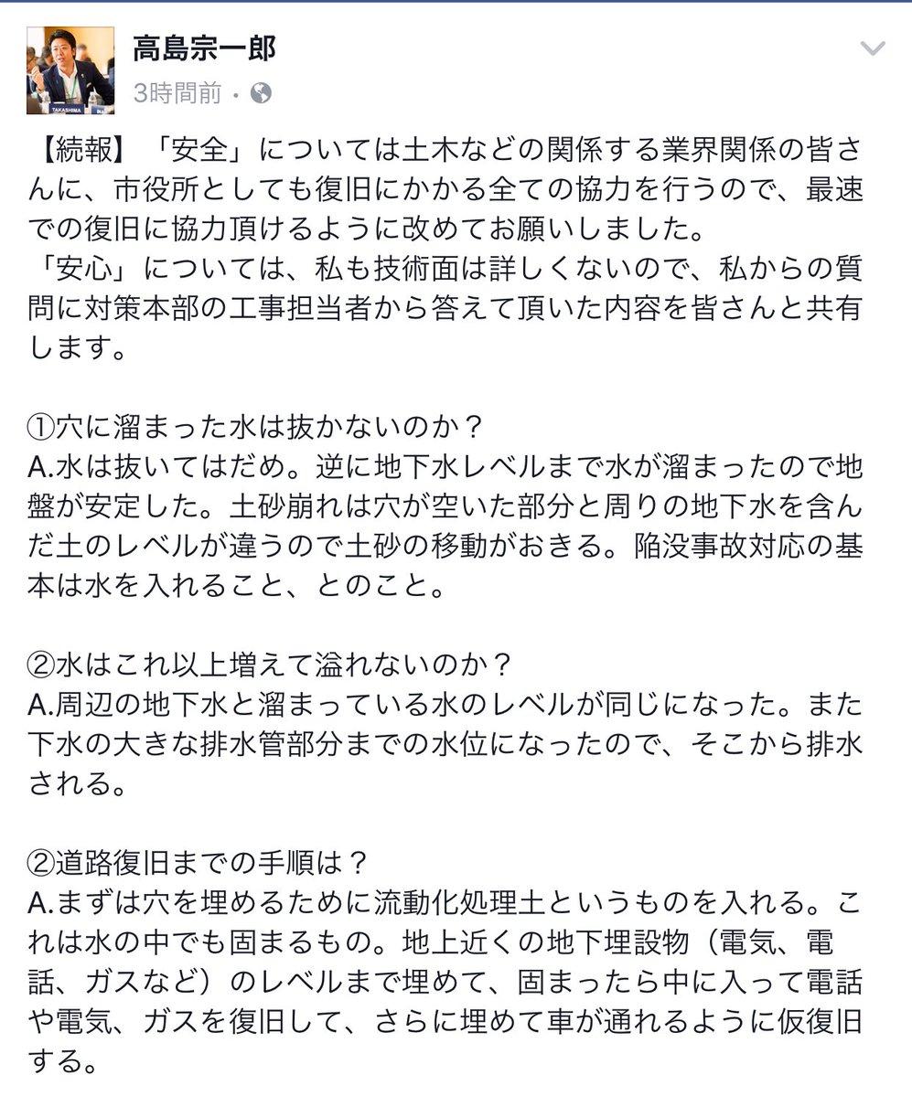 hakatakanbotsu_repair-6