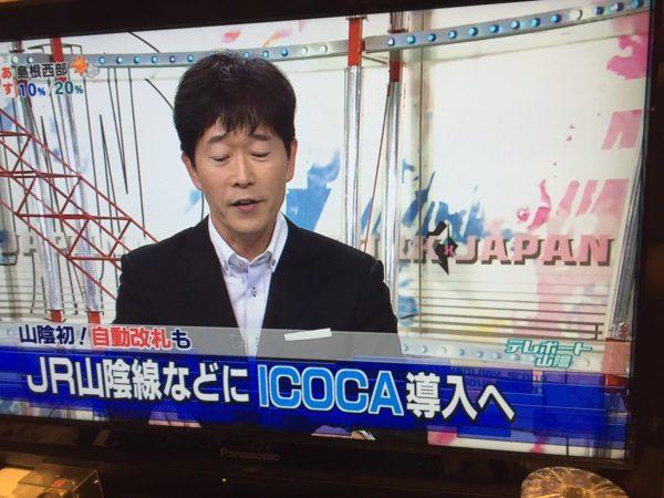 jidoukaisatsu_sanin-6