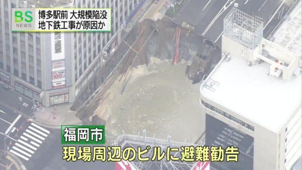 kanbotsuhataka-5
