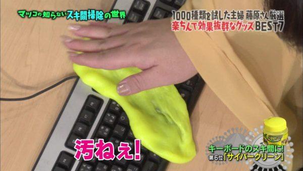 matsuko-keyboard-4