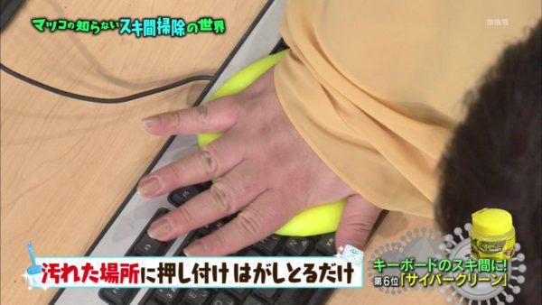 matsuko-keyboard-5