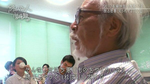 miyazakihayao_kawakami-1