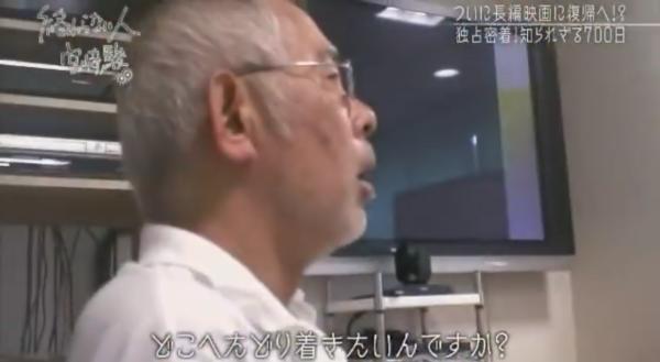 miyazakihayao_kawakami-12