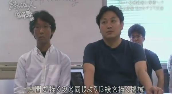 miyazakihayao_kawakami-13