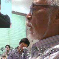 miyazakihayao_kawakami