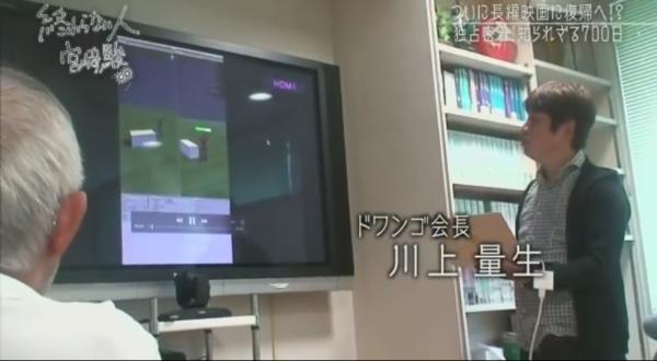 miyazakihayao_kawakami-3