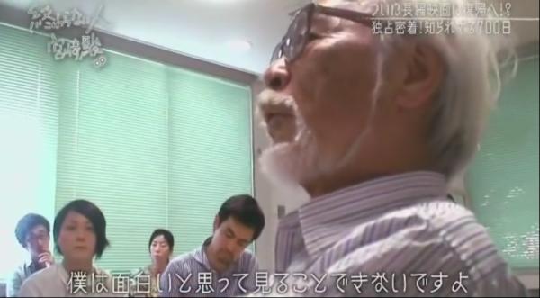 miyazakihayao_kawakami-8