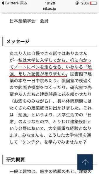 nihonkougyo10