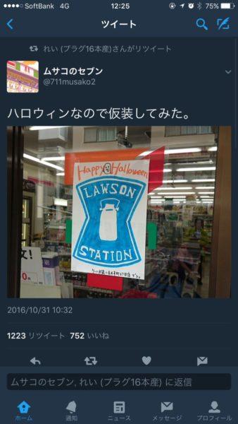 sevenlawson-1