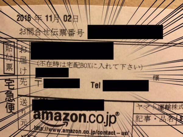 takuhaifuzai-1