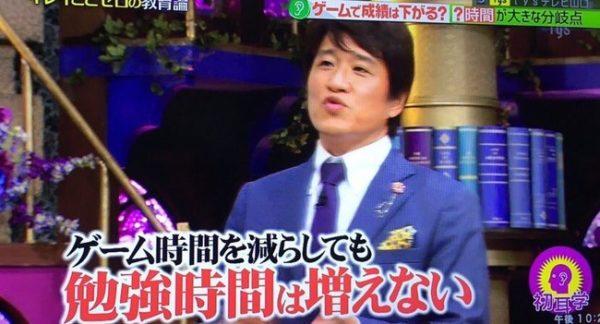 teijiro_hanashi-10
