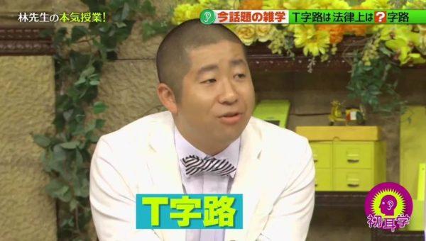 teijiro_hanashi-7