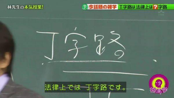 teijiro_hanashi-9