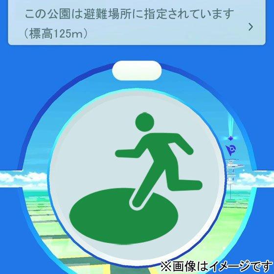 tsunami-tereto-10