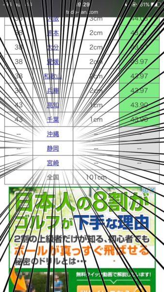 yuki-japan-13