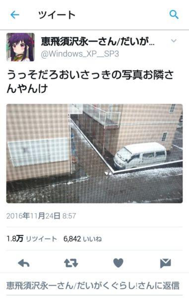 yuki-japan-8