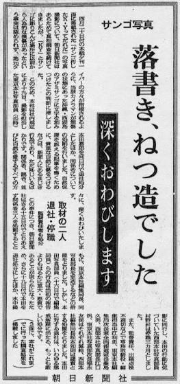 asahi-curation3